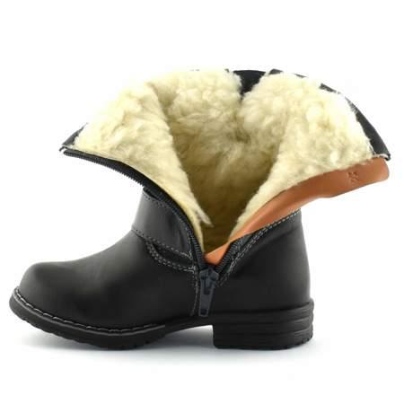 Buty zimowe dla dzieci Renbut 22-3205