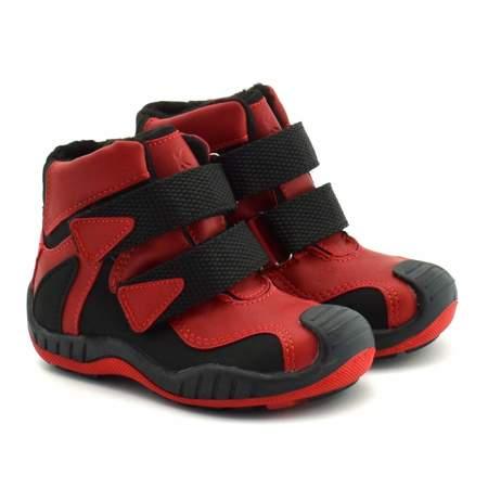 Buty zimowe dla dzieci marki Kornecki 06385